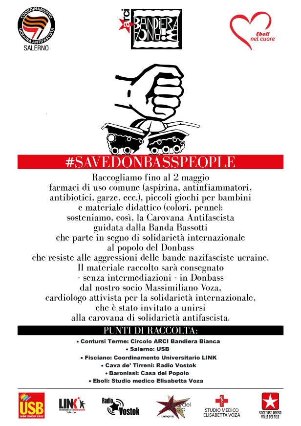 Carovana Antifascista - 2018.png